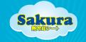 Miếng dán hạ sốt Sakura